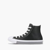 Converse Chuck Taylor All Star 564943C